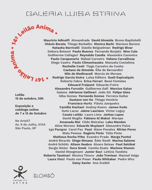16º Leilão de arte online Blombô | 14º ANIMA | Galeria Luisa Strina | 15 de Outubro às 20h